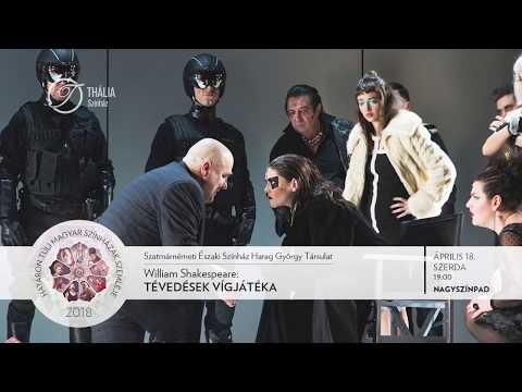 Határon Túli Magyar Színházak Szemléje 2018