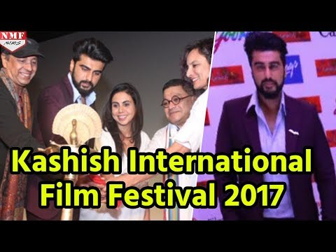 Arjun Kapoor Inaugurates Kashish International Film Festival 2017 (видео)