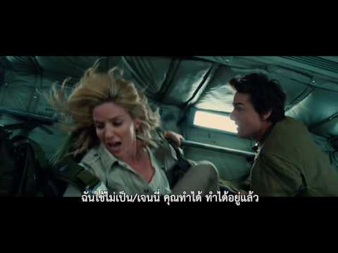 The Mummy | Movie Clip 4 | Thai sub