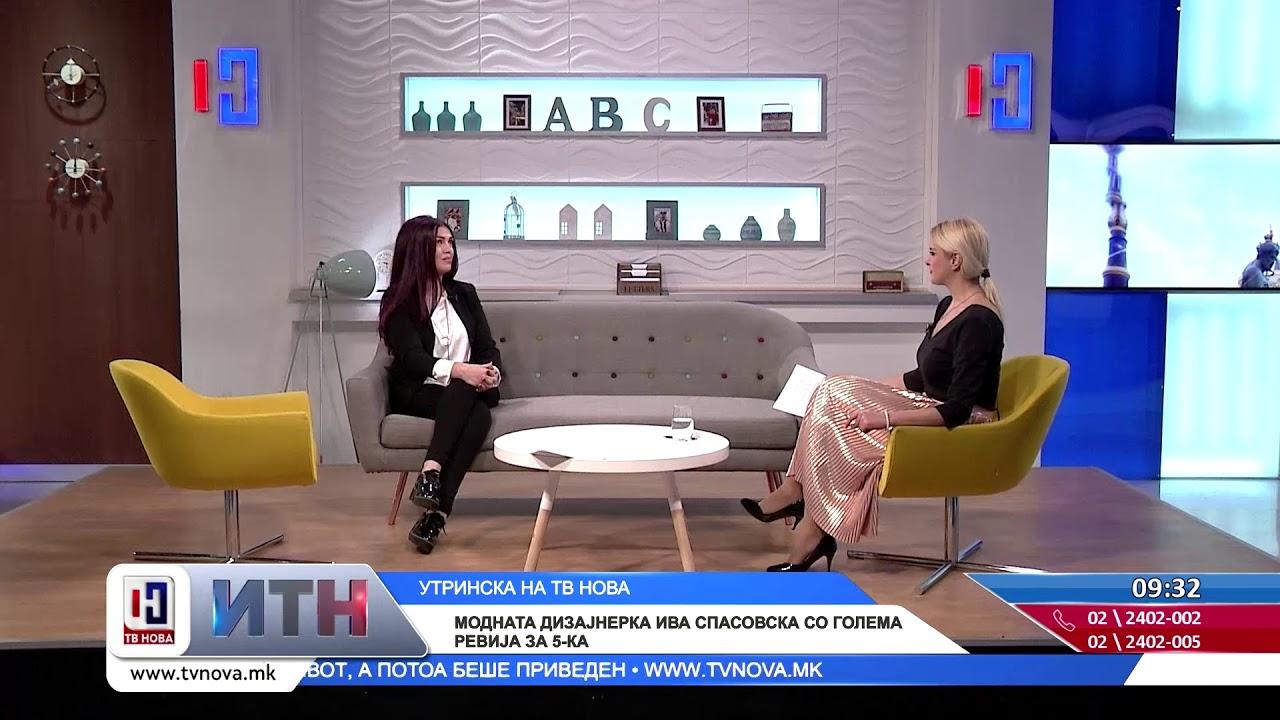 ИТН : Разговор со Ива Спасовска-моден дизајнер