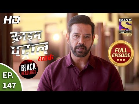 Crime Patrol Satark Season 2 - Ep 147 - Full Episode - 5th February, 2020