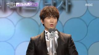 Video [2015 MBC  Drama Acting Awards] 'Kill Me Heal Me'Ji Sung, 미니시리즈 부문 남자 '최우수 연기상' 수상!  20151230 MP3, 3GP, MP4, WEBM, AVI, FLV Maret 2018