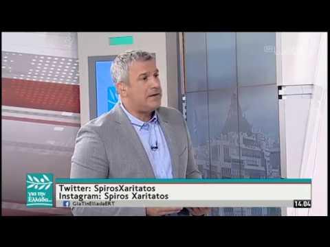 Τα νέα στοιχεία για τον «Ορέστη» από τον Χ. Μιχάλαρο – Sigma TV, στον Σπύρο Χαριτάτο | 7/5/19 | ΕΡΤ