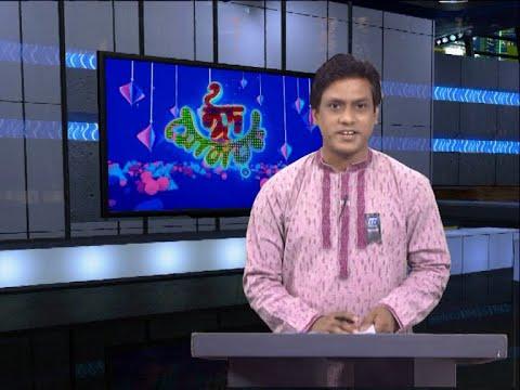07 PM News || সন্ধ্যা ৭টার সংবাদ || 01 August 2020 || ETV News