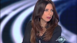 ملف للنقاش: التجربة المغربية في مجال حقوق الإنسان