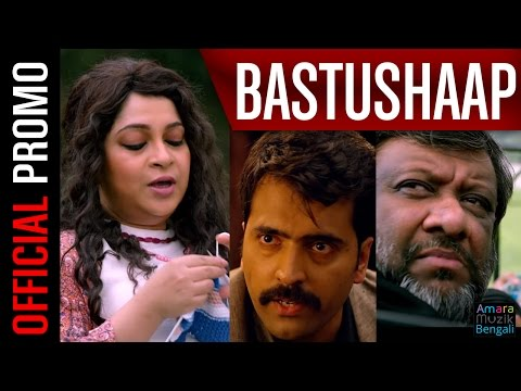 BASTUSHAAP Bangla Movie || Official Promo,  Raima Sen, Abir Chatterjee, Parambrata