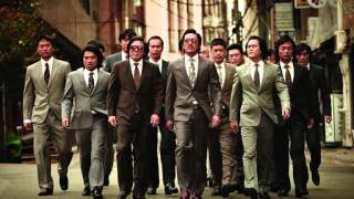 Nonton 23 I Heard A Rumor   Nameless Gangster Soundtrack Film Subtitle Indonesia Streaming Movie Download