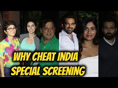 Emraan Hashmi Host An Special Screening Of Film 'Why Cheat India' For His Friends At Soho House