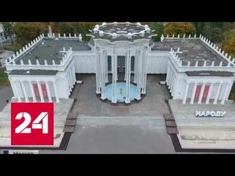 Павильону «Белоруссия» наВДНХ вернули исторический облик