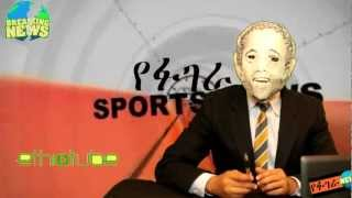[Breaking News] Fugera Sport News - Ethiopia Vs Burkina Faso | January 25, 2013