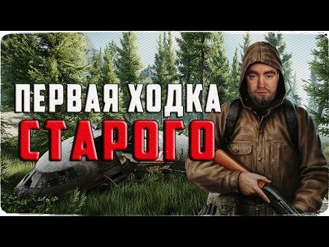 ПЕРВАЯ ВЫЛАЗКА В ТАРКОВ ● Еsсаре frом Таrкоv - DomaVideo.Ru