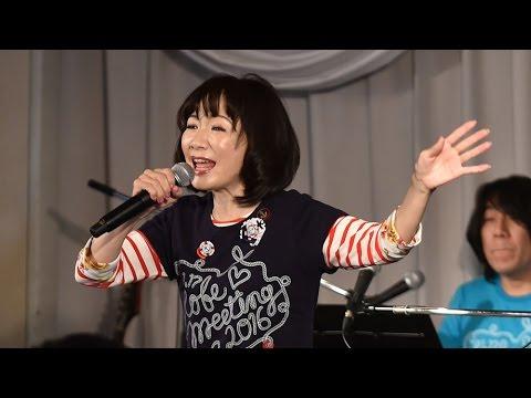 平松愛理さん復興ライブ