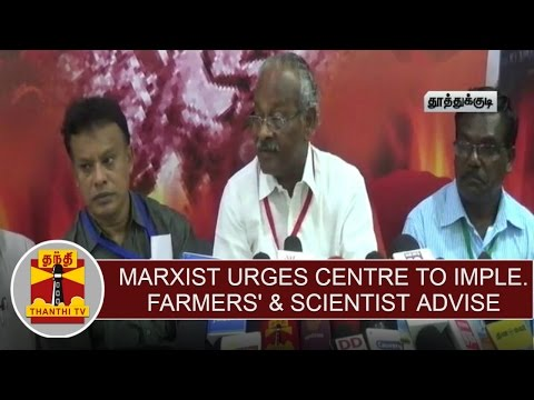 Cauvery-issue--Marxist-urges-centre-to-implement-Farmers-Scientist-advise