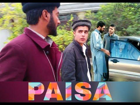 paisa   pashto funny video   Sarmads 2018