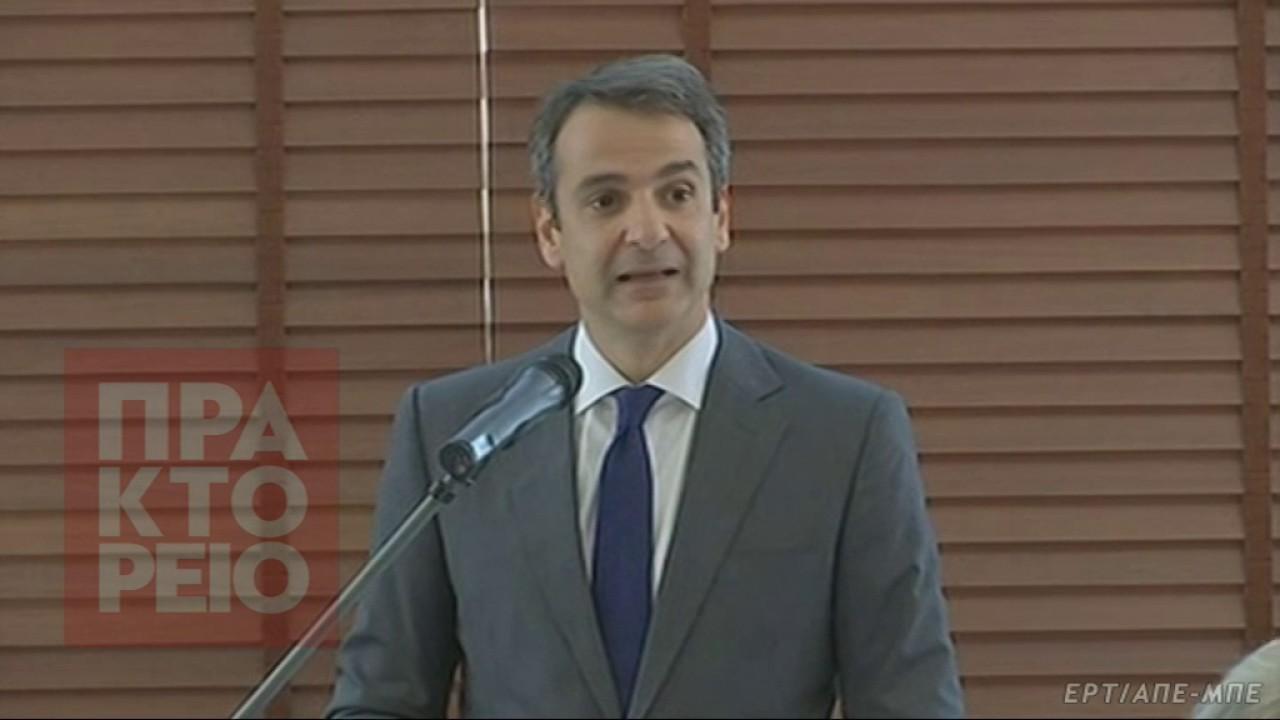Κ.Μητσοτάκης: Η κυβέρνηση δεν μπορεί να βγάλει τη χώρα από το τέλμα