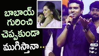 Video Ram Charan Use Pawan Kalyan Name in Rangasthalam Pre Release Event | Chiranjeevi | Top Telugu TV MP3, 3GP, MP4, WEBM, AVI, FLV Maret 2018