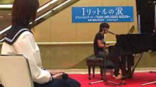 K - Only Human (LIVE) piano