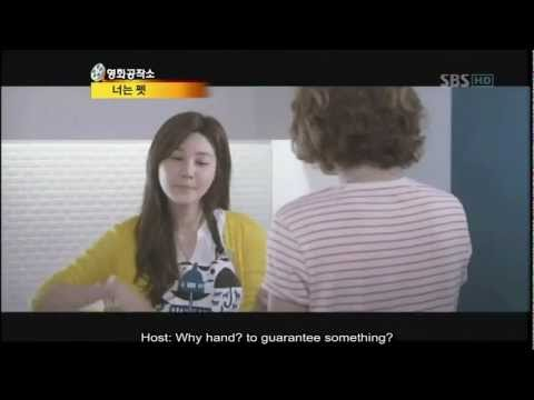 [Eng Sub]111105 Movie World - You're My Pet (Jang Keun Suk & Kim Ha Neul)