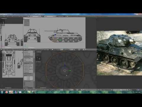 Как сделать 3д танки