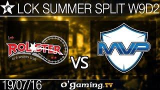 KT Rolster vs MVP - LCK Summer Split 2016 - W9D2