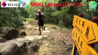 Video Do you know what technical is? - 2014 MSIG Lantau50 MP3, 3GP, MP4, WEBM, AVI, FLV November 2018
