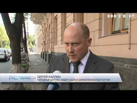 Каплин призвал предоставить льготы пострадавшим от войны на Донбассе детям (видео)