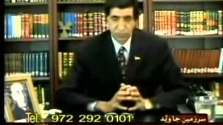 Bahram Moshiri 092809