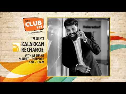Club FM UAE
