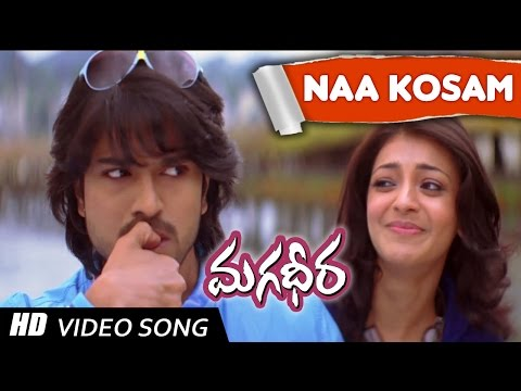Naa kosam Full Video song || Magadheera Movie || Ram Charan, Kajal Agarwal
