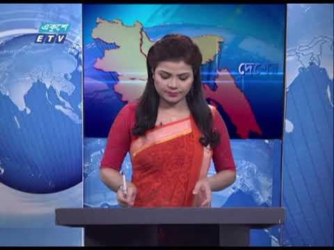 11 AM News || বেলা ১১টার সংবাদ || 31 July 2020 || ETV News