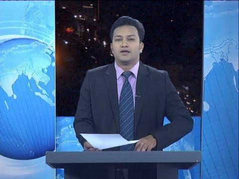 9pm News || রাত ৯টার সংবাদ || 18 January 2020 || ETV News