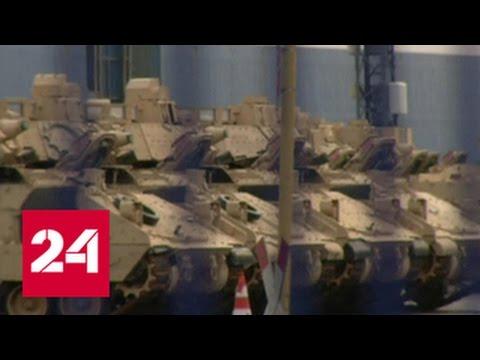 Гости из НАТО обходятся дорого: Вашингтон отправил танки в Прибалтику (видео)