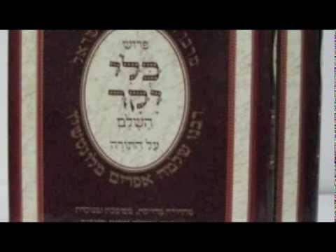 Parashat Béshalla'h - 5774 - Rav Mordékhay Saksik