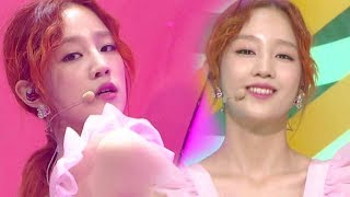SBS Inkigayo 인기가요 EP919 20170716Park Boram (박보람) (ft. Samuel Seo) - Why, You? (넌 왜?) SBS Inkigayo(인기가요) is a Korean music program broadcast by SBS. The show features some of the hottest and popular artists' performance every Sunday, 12:10pm. The winner is to be announced at the end of a show. Check out this week's Inkigayo Line up and meet your favorite artist!☞ Visit 'SBS Inkigayo' official website and get more information:http://goo.gl/4FPbvz☞ Enjoy watching other stages of your favorite K-pop singers!:https://goo.gl/n2mUBS