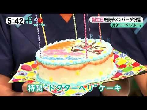 2017-08-21 芸能ニュース:「戸田恵梨香&浅利陽介」 …
