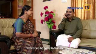 Elavarasi  Sun Tv Serial - 02-08-14