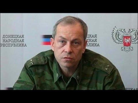 Минобороны ДНР: Вооруженные силы Украины просят ополчение стрелять по батальону Азов