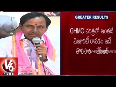 kcr ghmc press meet invitation