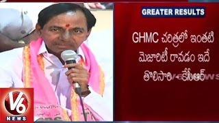 CM KCR Victory Speech | TRS Sweeps Hyderabad Civic Polls