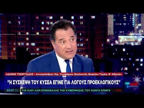 Video - Κατερίνα Παπακώστα: Η Ελλάδα είναι ήρεμη δύναμη και ηγέτιδα στην περιοχή
