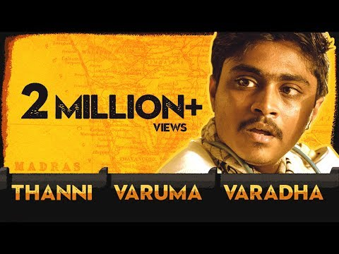 Thanni Varuma Varadha Feat. Jump Cuts Hari Baskar 4K | Fully