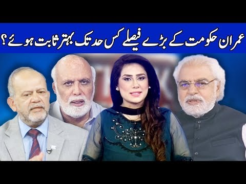 Think Tank With Syeda Ayesha Naaz | 17 March 2019 | Dunya News