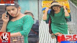 Female Nepali Vegetable Seller Pics Trolled in Social Media