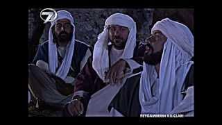 Peygamberin Kılıçları [HD] - Tr:Islami Film ® - Prophept's Swords