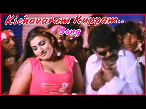 Satrumun Kidaitha Thagaval Padi Hd Video Song Downloadgolkes