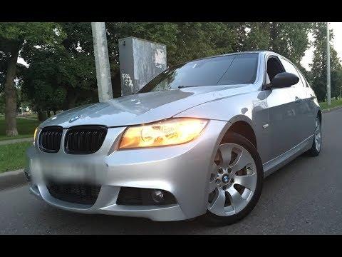 Выбираем б\\у авто BMW 320D E90 (бюджет 600-650тр) (видео)