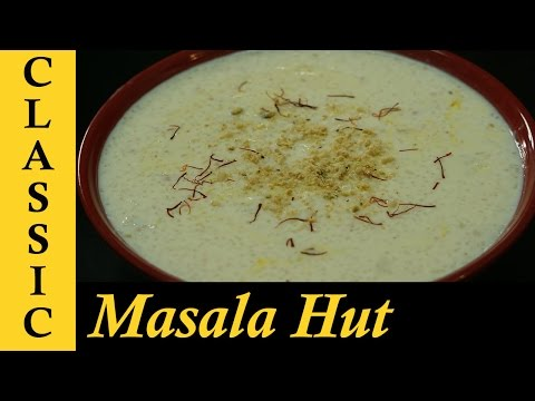 Rice kheer recipe indian rice pudding recipe how to make rice download rice kheer recipe indian rice pudding recipe how to make rice kheer forumfinder Gallery
