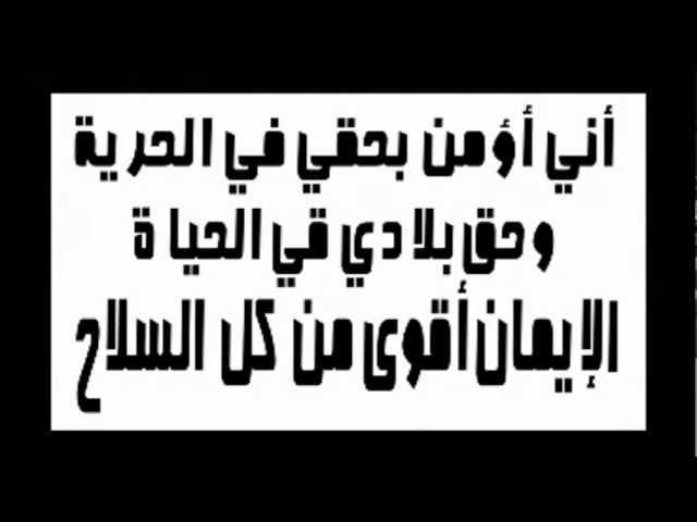 نحن بديل أخلاقي_درعا المحطة