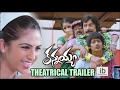 Kannayya Movie Theatrical Trailer