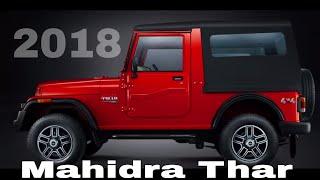 8. Mahindra Thar 2018 Review: Thar CRDe 4X4 की पूरी जानकारी | On Road Price